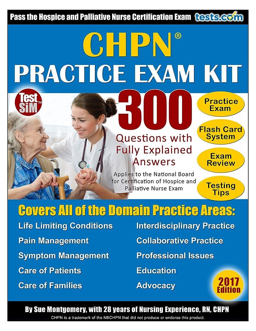 遺産文献実施するCHPN Practice Exam Kit - 2017 Edition.  300 Questions with Fully Explained Answers: Includes Online Flash Card Study System (English Edition)