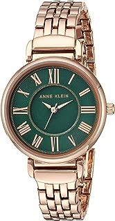 Women's Bracelet Watch