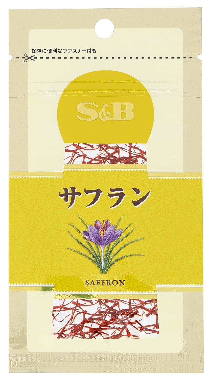 S B Columbus Mall bag containing 0.4g saffron Max 59% OFF