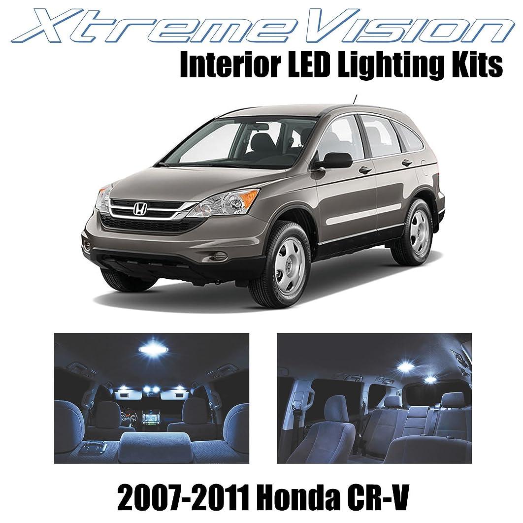 XtremeVision Interior LED for Honda CR-V 2007-2011 (8 Pieces) Cool White Interior LED Kit + Installation Tool