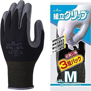 ショーワグローブ 【3双パック】No370組立グリップ ブラック Mサイズ 3双パック