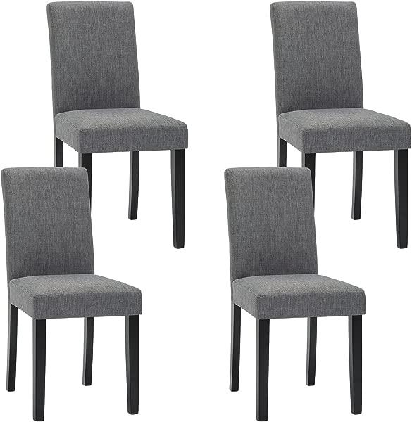 NOBPEINT Urban Style 实木面料加厚帕森斯椅子灰色 4 件套