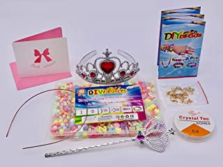 Kid's Discovery DIY Beads Set Plus a Princess Crown, Includes 24 Different Types and Shapes Colorful Acrylic DIY Beads with Accessories. Ideal Summer Vacation Gift for Girls (Style 1#)