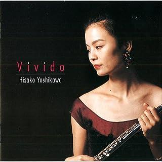 ヴィヴィッド 吉川久子 Vivido HIsako Yoshikawa