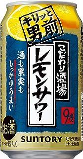 【お店の濃い味】こだわり酒場のレモンサワー缶 キリッと男前 [ チューハイ 350ml×24本 ]