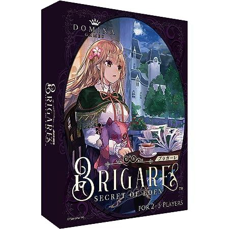 Domina Games Brigare (2-5人用 15-30分 8才以上向け) ボードゲーム
