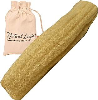 One Whole Egyptian Loofah 100% Natural SPA Beauty Bath Sponge Body Scrubber Puff. Premium Quality Lofa Loofa Luffa Loffa f...