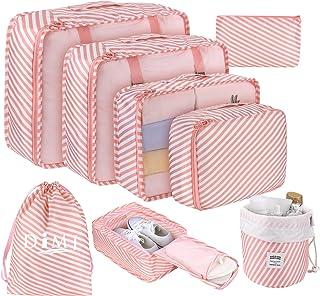 صناديق التعبئة للسفر، 8 قطع مكعبات السفر مجموعة حقيبة قابلة للطي منظم حقيبة الأمتعة خفيفة الوزن حقيبة تخزين