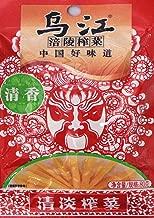 sichuan zha cai
