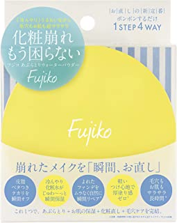Fujiko(フジコ) フジコ あぶらとりウォーターパウダー 25g ファンデーション