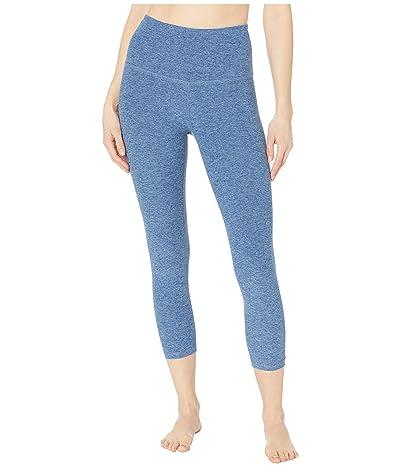 Beyond Yoga Spacedye High Waisted Capri Leggings (Serene Blue/Hazy Blue) Women