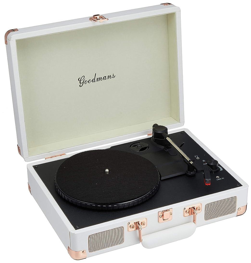 伝統カレンダーお別れGoodmans 正規代理店 ブリーフケース型 アナログ レコードプレーヤー スピーカー 内蔵 ホワイト