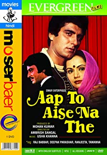 Aap To Aise Na The (Brand New Single Disc Dvd, Hindi Language, With English Subtitles, Released By Moserbaer)