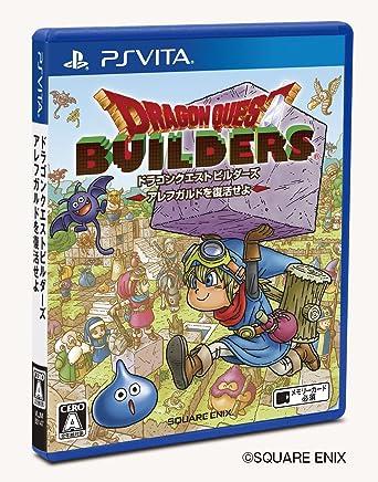 ドラゴンクエストビルダーズ アレフガルドを復活せよ - PS Vita