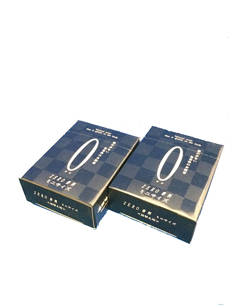 地味なくちばし遊び場ZERO ゼロ香料 詰め替え用 2個セット ミニ寸 サイズ 約60g