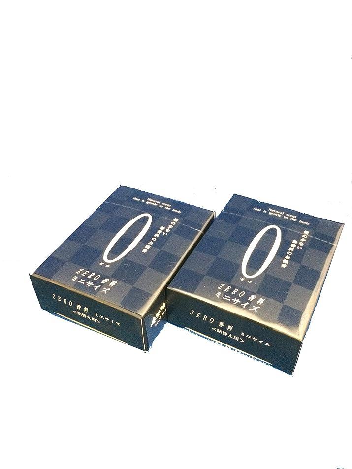 不明瞭拘束する麻酔薬ZERO ゼロ香料 詰め替え用 2個セット ミニ寸 サイズ 約60g