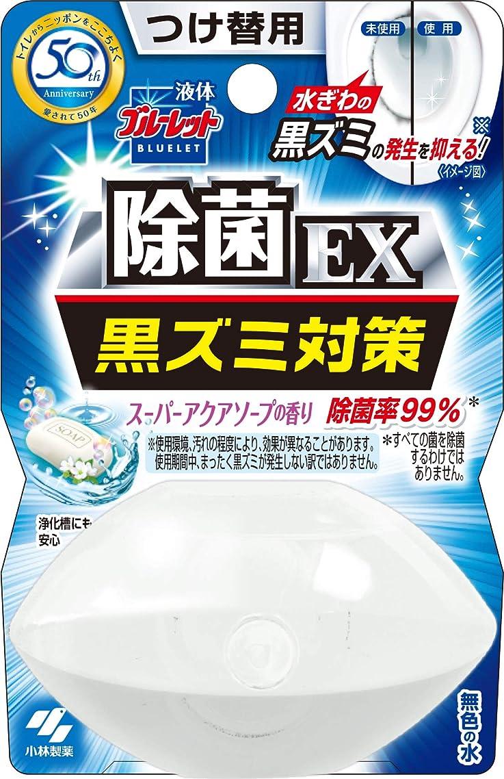 タイムリーな基礎理論シャット液体ブルーレットおくだけ除菌EX トイレタンク 芳香洗浄剤 詰め替え用 スーパーアクアソープの香り 70ml