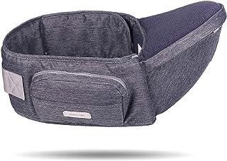 ヒップシート 抱っこひも ベビーキャリア ウエストポーチ 付き 腰ベルト 調整可 新生児 (グレー)