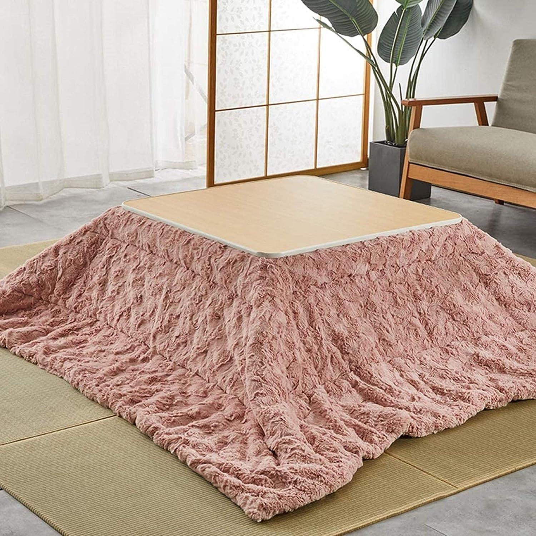 TANKKWEQ Heating Table Tatami Foot He Warmer Store Indoor Space Ranking TOP4