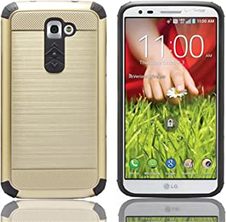 LG G2,iSee Case (TM) LG G2 Case Luxury Tuff Super Armor Hybrid Dual Layer Protective Cover for T-Mobile AT&T Sprint LG G2 (G2-Tuff Armor Gold)