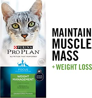Purina Pro Plan Weight Control High Protein Dry Cat Food, Focus Weight Management Chicken & Rice Formula - 3.5 lb. Bag
