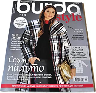 2019 11 Burda Style Magazine Sewing Patterns Templates in Russian Language Fashion Dress Skirt Blouse Pants Журнал Бурда