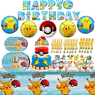 U HOOME Party Pokemons Theme Party Supplies Set, Pikachu Birthday Decoration, Pokemons Party Decoration, Children Carnival...