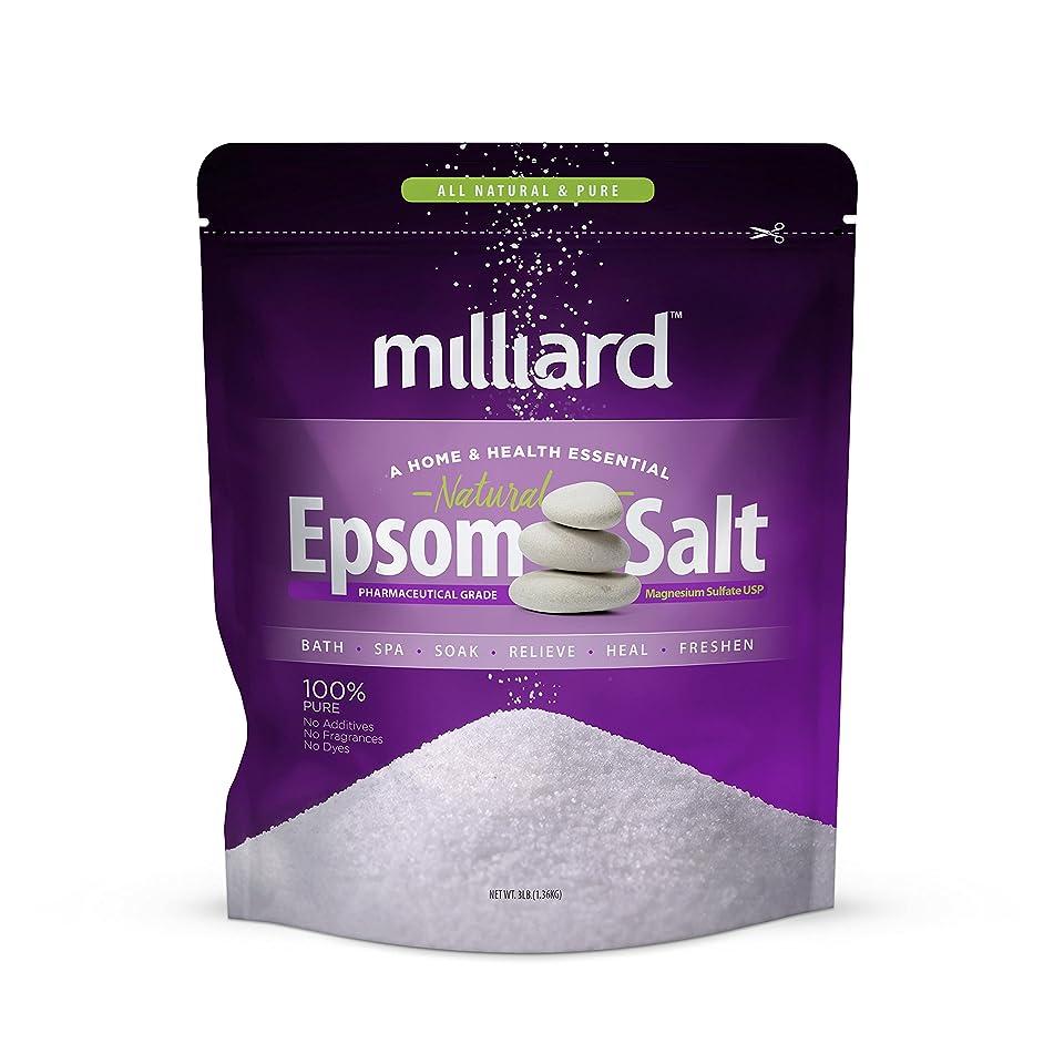 Milliard Epsom Salt 3lbs. Magnesium Sulfate BULK Bag - Made in USA