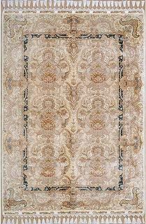 Yilong 4.3'x6.5' Hand Made Silk Carpet Antique Oriental Hereke Turkish Floral Pattern Handwoven Living Room Carpet (4.3 Feet by 6.5 Feet, Beige) 1720