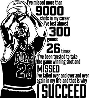 Michael Jordan Quote Wall Decal I've Missed More Than 9000 Shots Quote Sport Air Basketball Poster Stencil Gym Wall Vinyl Sticker Kids Teen Boy Room Nursery Bedroom Wall Art Decor Mural 836
