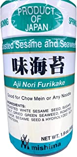 Aji Nori Furikake (Seasoned Mix) - 1.9oz (Pack of 1)
