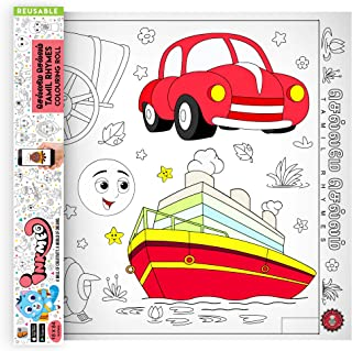 Inkmeo Tamil Rhymes Reusable Wall Colouring Roll - Chellame Chellam Tamil Rhymes Audio and Video! Size 18? x 84? Augmented...
