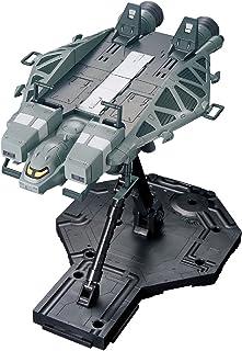 HGUC 1/144 89式 ベースジャバー (機動戦士ガンダムUC)