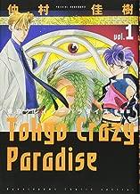 Best tokyo crazy paradise Reviews