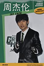 Best jay chou english Reviews