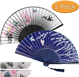 Hand Held Folding Fans(2 Pcs), Silk Craft Hand Fan with Chinese Vintage Style, Folding Fan for Women with Fabric Sleeve,Bamboo Frame and Elegant Tassel for Wedding Dancing Party Gifts Decoration