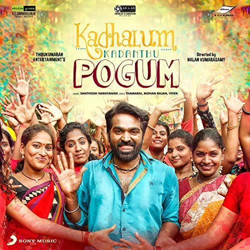 kadhalum kadanthu pogum movie download in moviesda