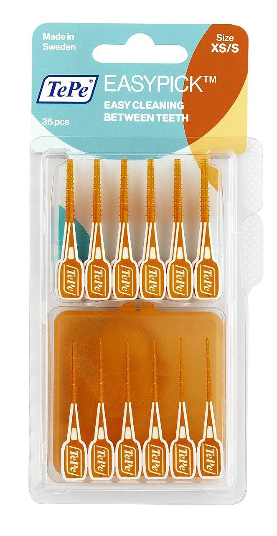 こっそり薬威信クロスフィールドTePeテペ イージーピック ブリスターパック (36本入り) トラベルケース付き (XS/S(オレンジ))