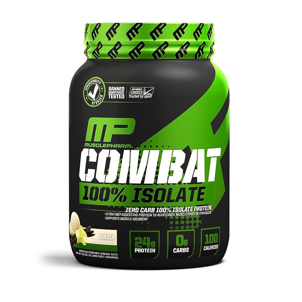 作動する町抽象海外直送品 MusclePharm, Combat Sport 100% Isolate 2 lb. Vanilla