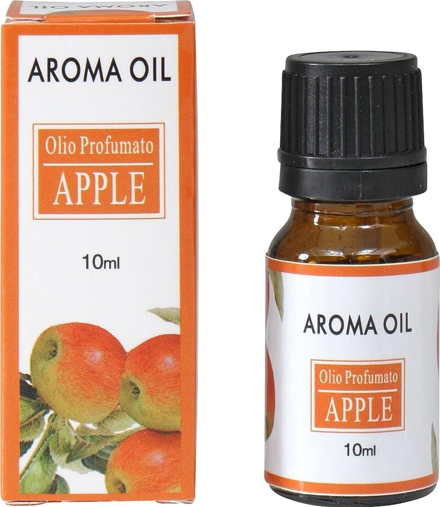 腹痛合併損傷アロマオイル アップル
