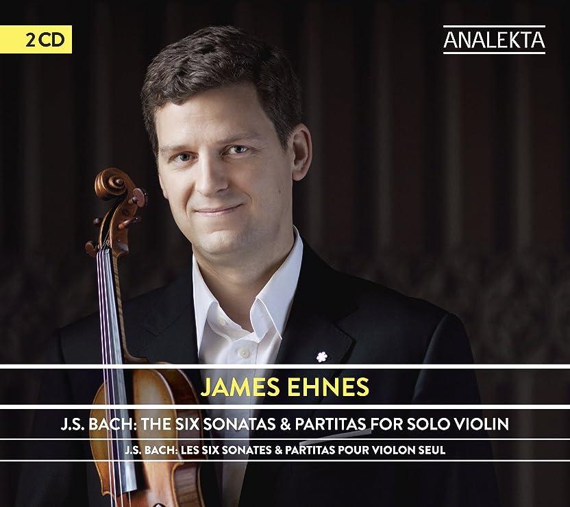 確かめる出席世界記録のギネスブックBach, J.S.: the Six Sonatas &