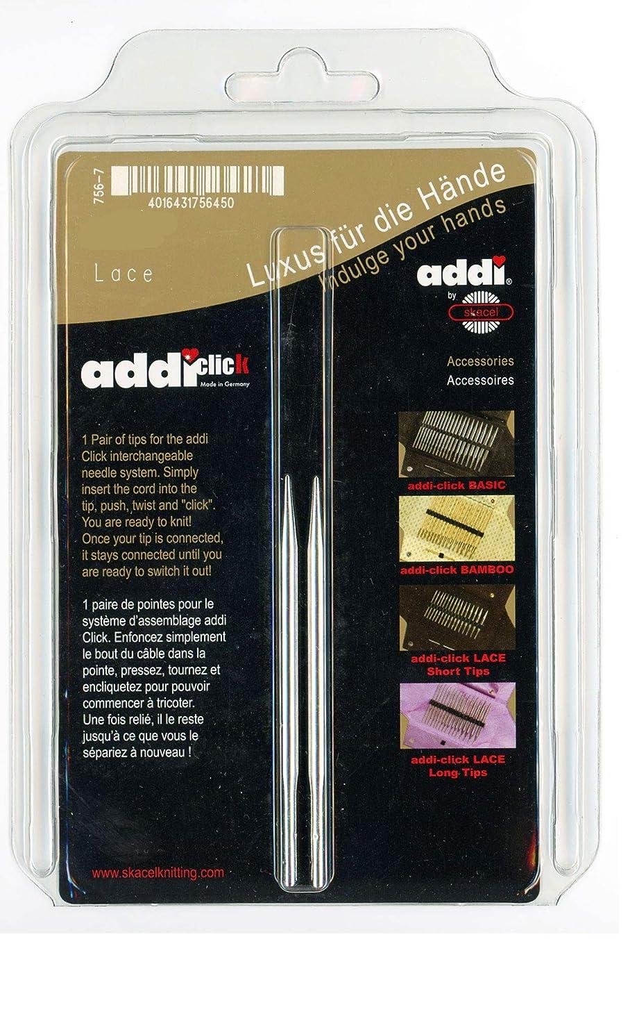 addi Click Interchangeable Knitting Needle Tips Short Rocket Lace Set 3.25 inch (8cm) US 06 (4.0mm)