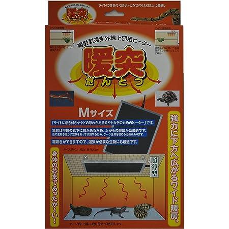 みどり商会 暖突 Mサイズ (x 1)