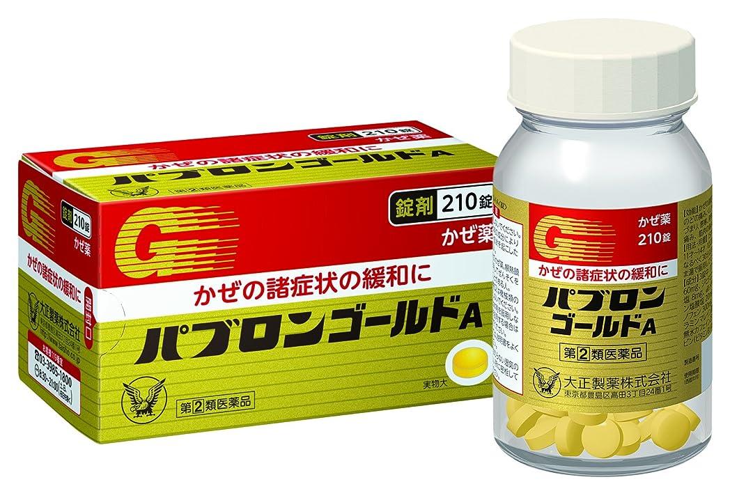 イソギンチャクコミット死すべき【指定第2類医薬品】パブロンゴールドA<錠> 210錠