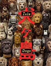 Isle of Dogs: Coloring Book with Exclusive images, unofficial but super cute