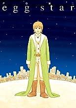 egg star (ネクストFコミックス)