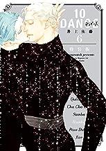 10DANCE 特装版(6) (ヤングマガジンコミックス)