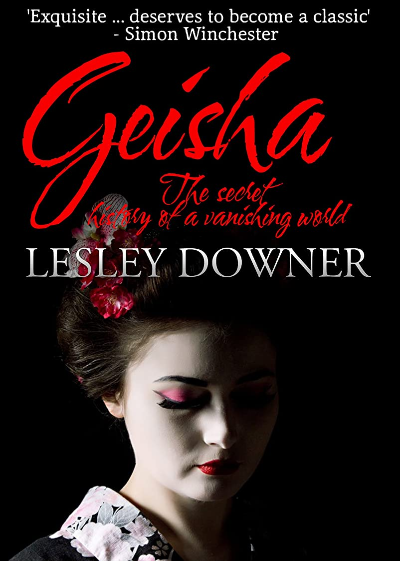 スクラップ勝つ祖母Geisha: The Secret History of a Vanishing World (English Edition)