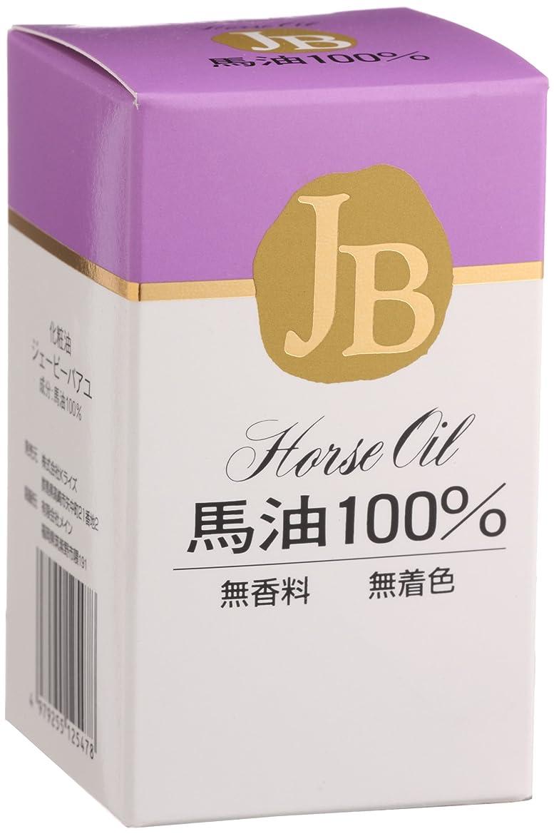 襲撃安全なケイ素JB馬油 100% 70ml