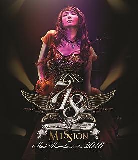 "Mari Hamada Live Tour 2016 ""Mission"" 【Blu-ray】"